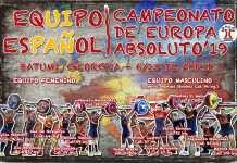 selección_europeo_batumi_2019_halterofilia-europeo